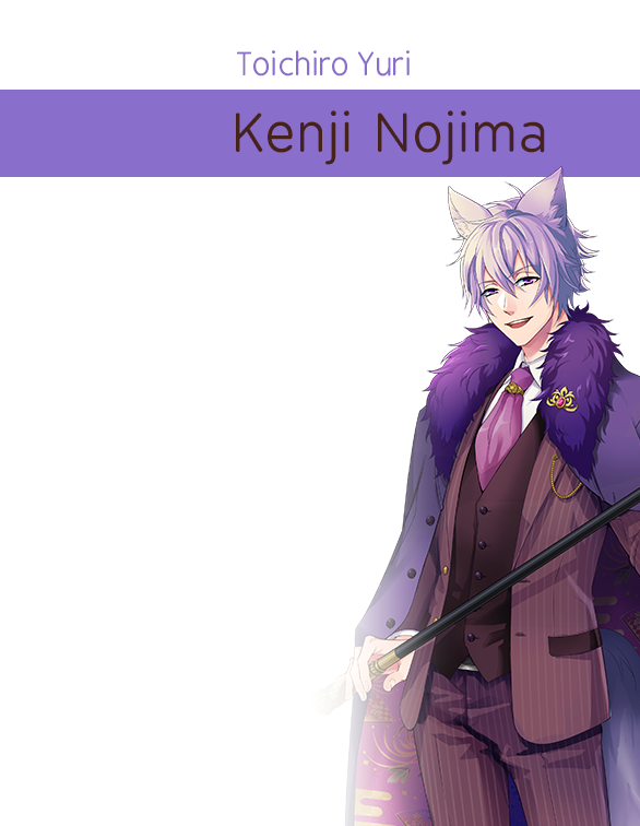 Jun Kenji Nojima