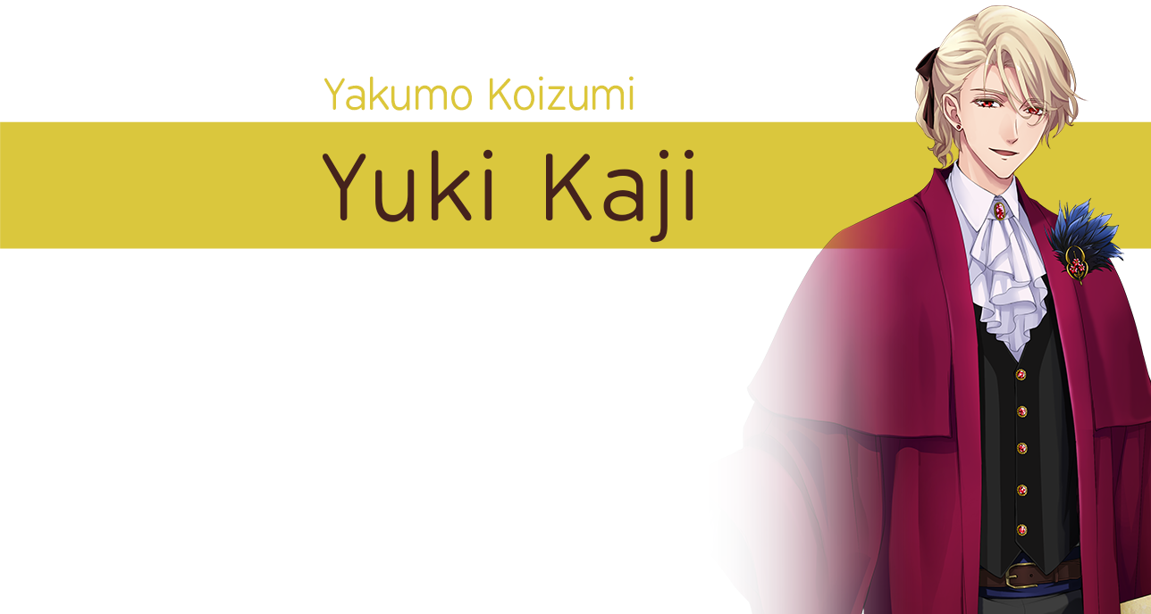 Yakumo Koizumi Yuki Kaji