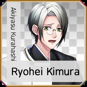 Akiyasu Kurahashi Ryohei Kimura