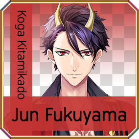 Koga Kitamikado Jun Fukuyama